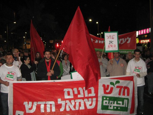 Left Protest Against The Gaza War 2009.01.03
