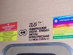 the USSR on the Metro (aefreeb) Tags: metro 12608