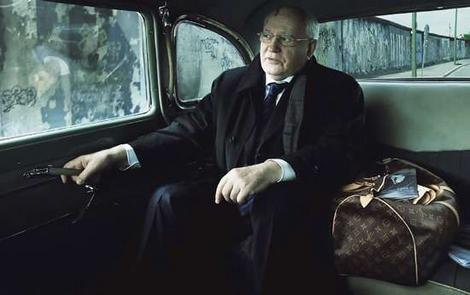Gorbachev, Louis Vuitton and the Berlin Wall