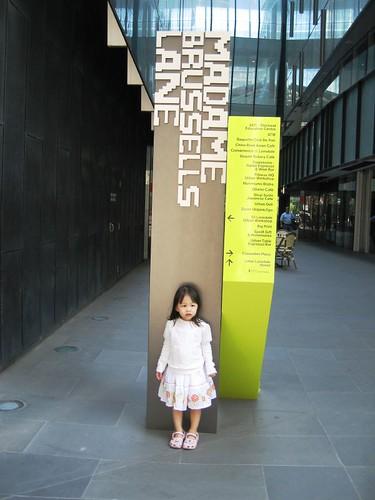 Mdm Brussels Lane@50 Londale St