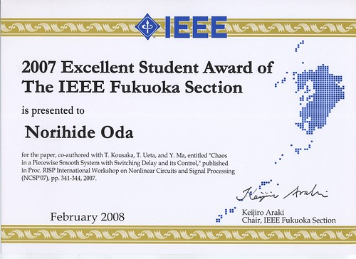 2007 Excellent Student Award of The IEEE Fukuoka Section