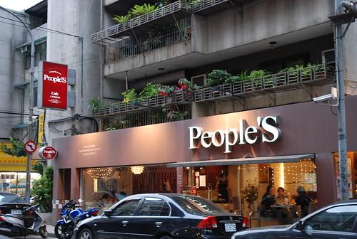 2008-06-07 People's_01.JPG