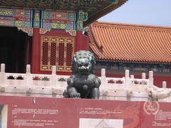 China-0108