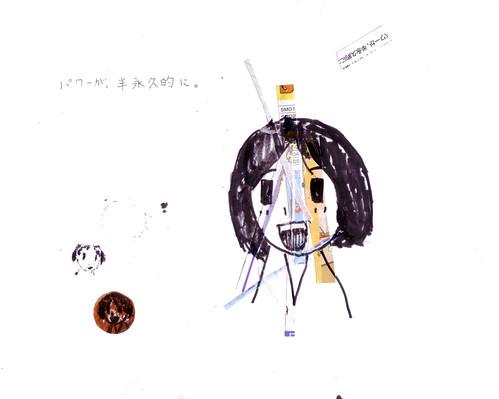 power_ga_han-eikyuteki_ni