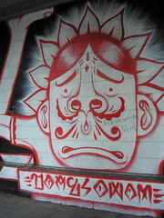 esow (NothingOwed) Tags: art japan graffiti thewall esow