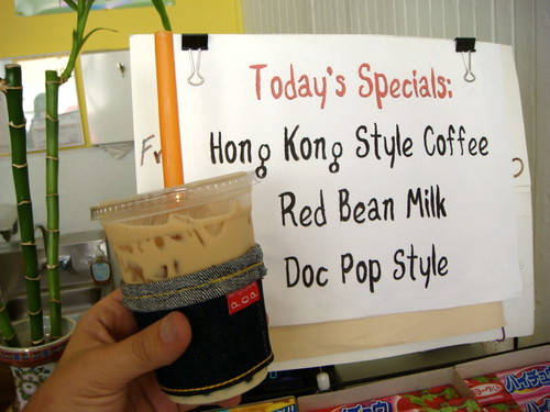 "how to drink bubble tea ""Doc Pop Style"""