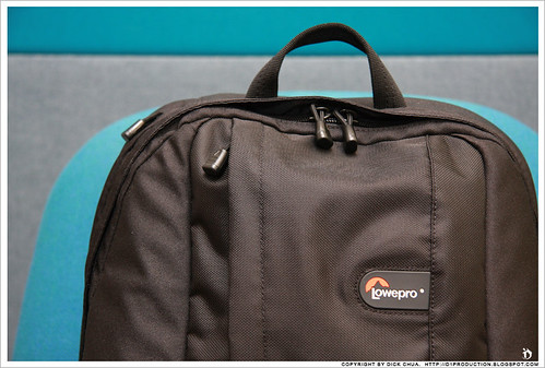 Lowepro Faspack 250