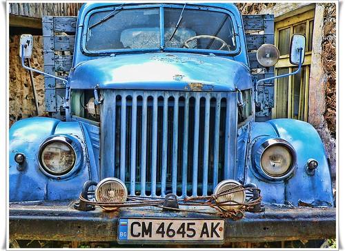 BULGARIA - CM 4645 AK