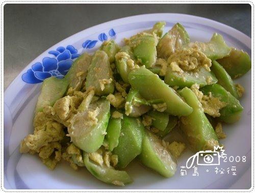 老爹的午餐 (2)