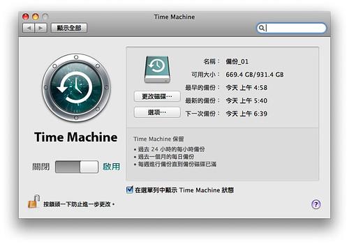Time-Machine09