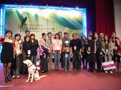 第四屆全球華文部落格大獎得獎者與評審合影