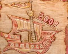 """""""καράβι-γουρι 2009 a"""""""