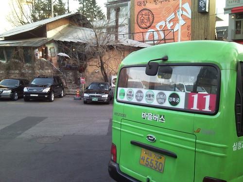 삼청동 꼭대기 가는 마을 버스 11번