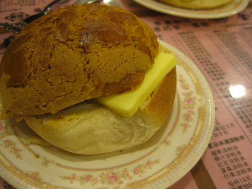 Pineapple Bun with Butter (菠蘿油)