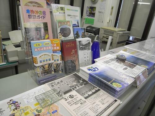 「天理駅周辺」散歩-「天理本通商店街」-14