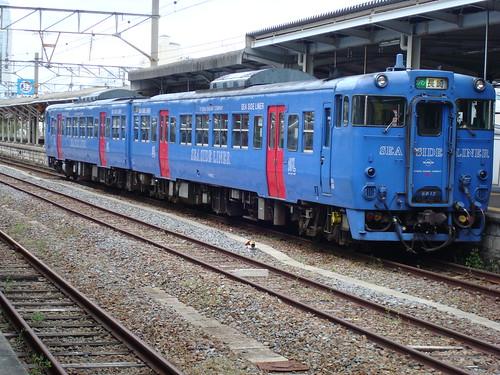 Sea Side Liner @ Nagasaki Station