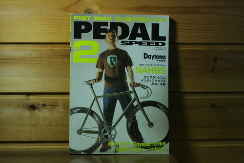 PEDAL SPEED 2