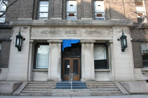 Michael Reese Main entryway