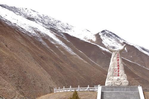 三江源紀念碑