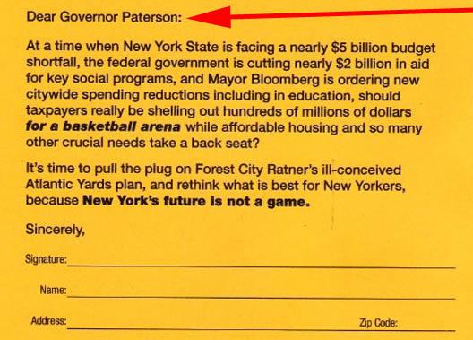 Dear Gov Paterson