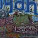 2008/03/14 panorama