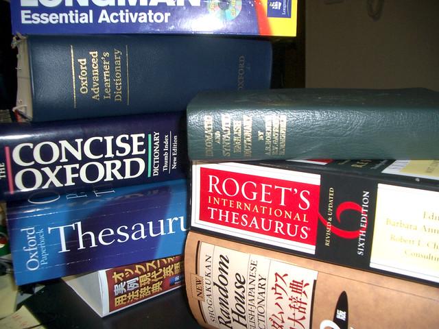 英英辞書おすすめ人気ランキングTOP3・口コミ・種類と選び方