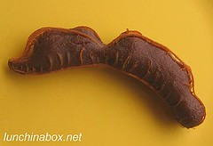 How to peel a tamarind pod #3/6