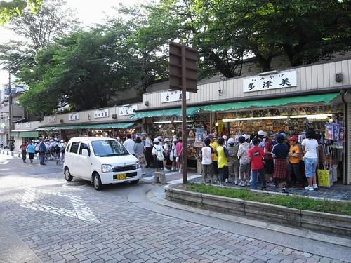 土産物店(三条通)-02