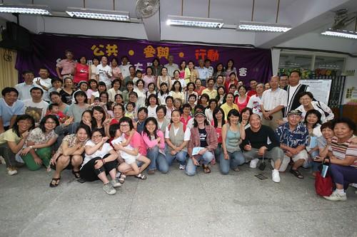 2008.6.15社團聯展(2)