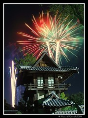 Japanese Palace Fireworks (Shawn O'Connell Photography) Tags: longexposure color gardens night texas fireworks palace dfw nite fortworth botanicgardens pyrotechnics japanesepalace top20texas excellenceinfireworksandpyrotechnics bestoftexas monitortop20texas shawnoconnell shawnoconnellphotography