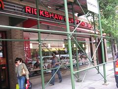 Rickshaw Dumpling Bar: Exterior