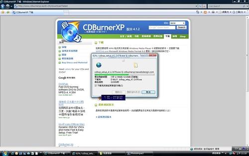 CDBurnerXp-07