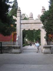 China-0547