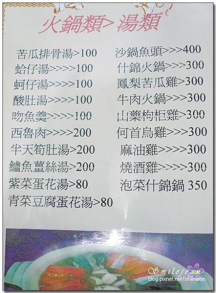 P1060242