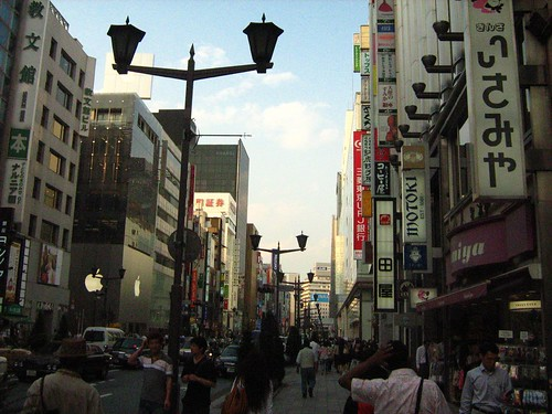Street of Ginza