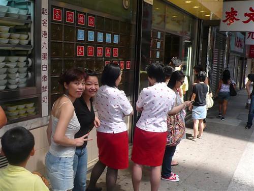 你拍攝的 Aug.01.2008-HK 252 (Small)。