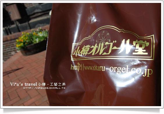 【夏の北海道 】小樽必去~小樽音樂盒博物館本堂