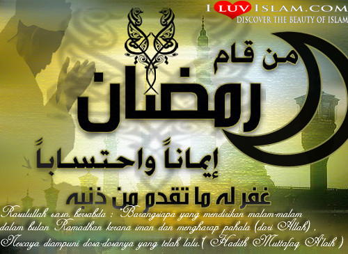 KOLEKSI KHUTBAH, HADIS DAN MUTIARA KATA: Ramadhan Al-Mubarak