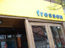 Fressen_store