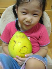 20080915-yo的柚子 (2)