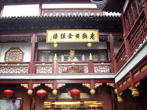 CHINA FALL08 9868