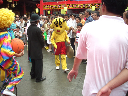 CHINA FALL08 9884