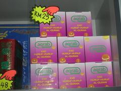 Kad Huruf-Huruf Al-Quran (aqrabtilawah) Tags: di mengajar aqrab produkbahan
