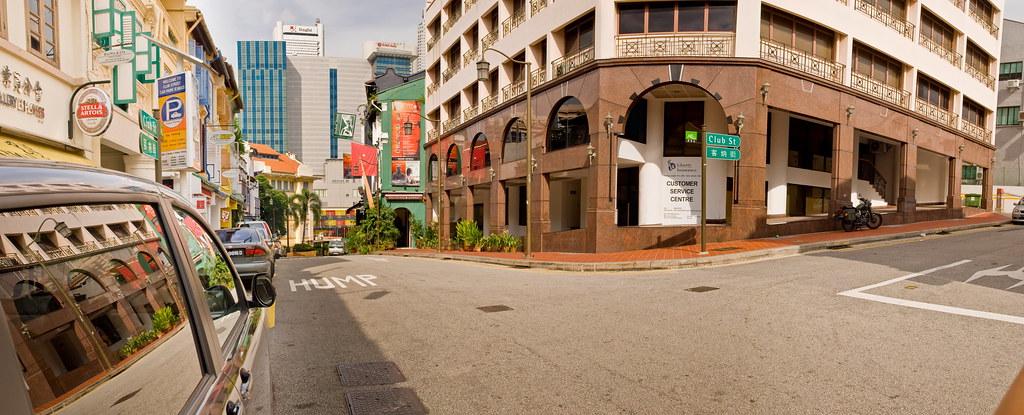 Сингапур+Бусуанга+El Nido+Bohol (трафик!) (закончен)