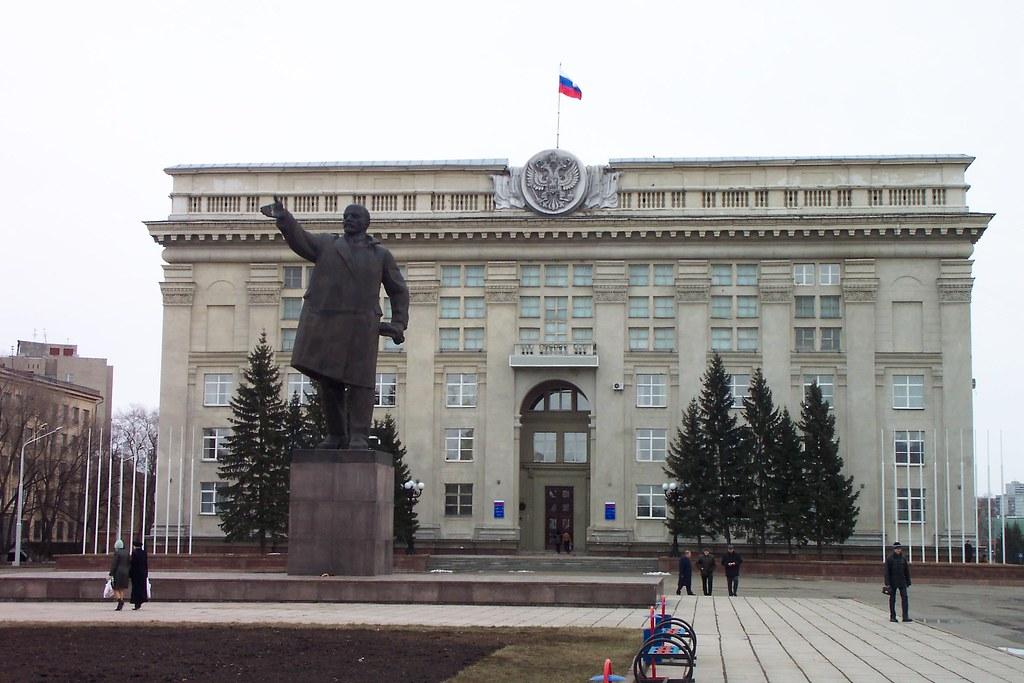 фото: Кемерово