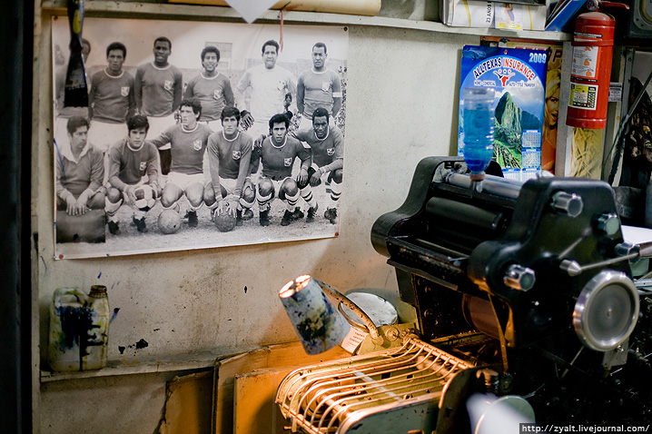 Print Market Peru