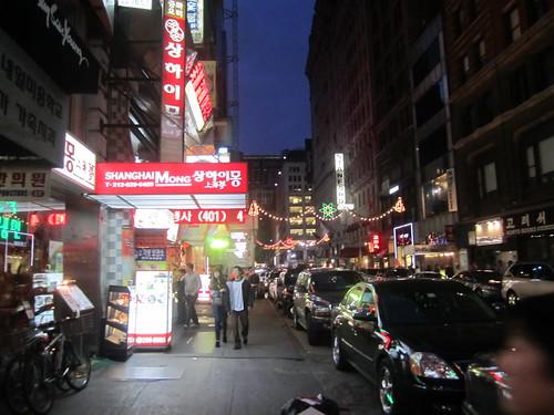 Koreatown 32nd
