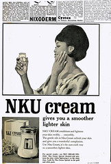 nku cream