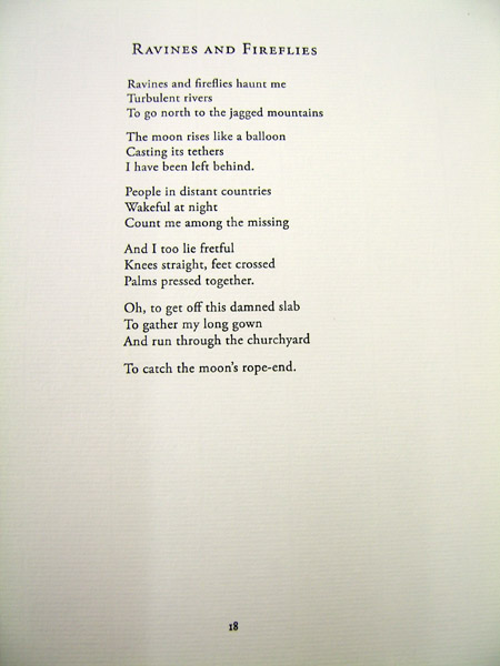 I love this poem. 2011