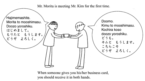 Lesson 2 1 exchange name cards slala in world japanese lessons lesson 2 1 exchange name cards colourmoves